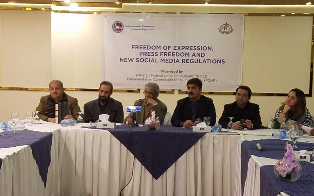 "Consultation with senior media anchors and journalists in ""Freedom of Expression, Press Freedom and related Legislation"""